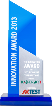 AV-TEST INNOVATION AWARD 2013 in the category of Secure Online Transactions